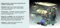 BCS 740 POWERSAFE REVERSIBLE